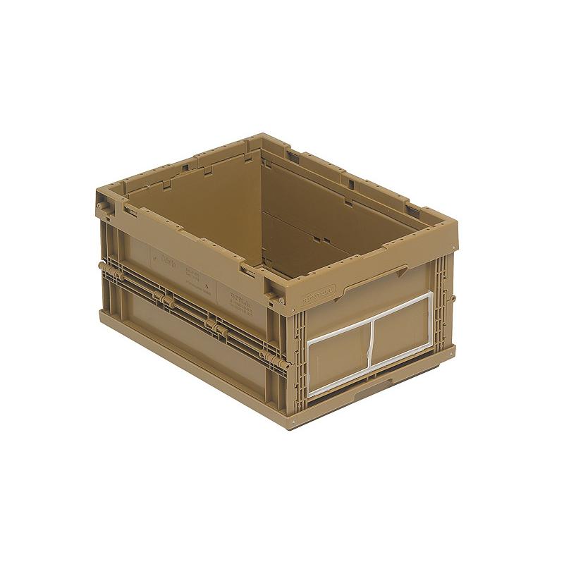 Cajas plegables gosuma embalaje industrial soluciones de for Cajas de plastico plegables